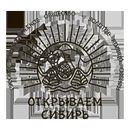 Золотое кольцо Сибири