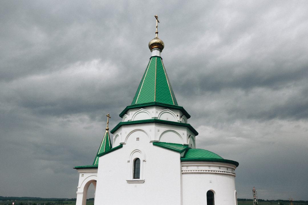кемеровская 14